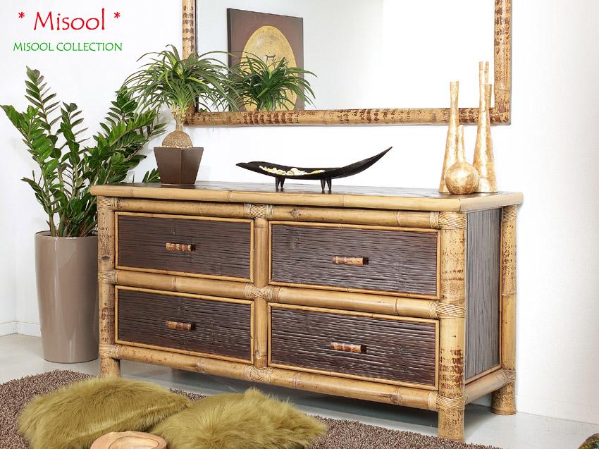 Bambus schlafzimmer kommode misool - Schlafzimmer bambus ...